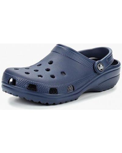 Сабо итальянский синий Crocs