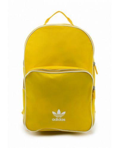 Желтый рюкзак Adidas Originals