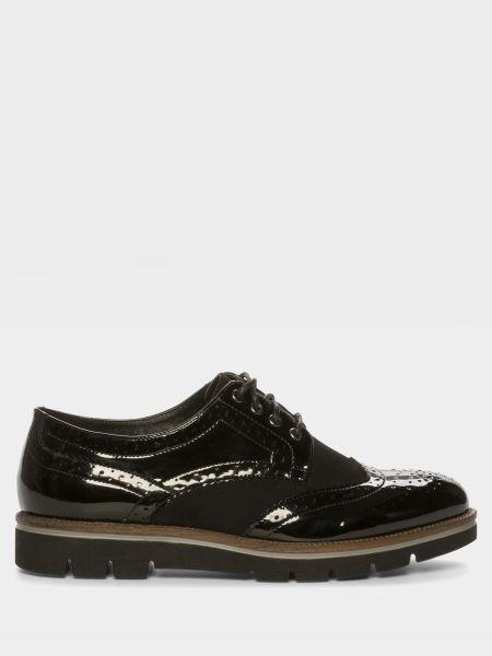 Туфли классические - черные M Wone