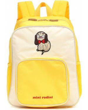 Желтый рюкзак Mini Rodini