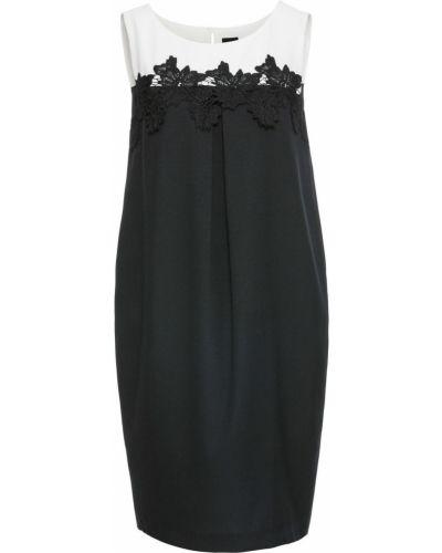 Коктейльное платье на пуговицах облегающее Bonprix