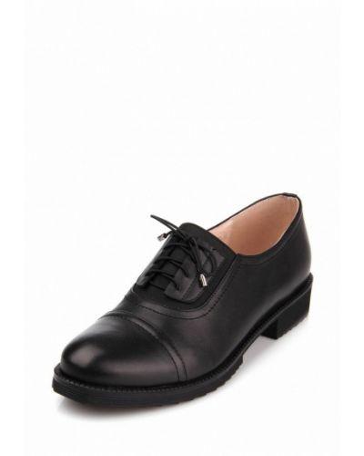 Кожаные ботинки осенние Ditto