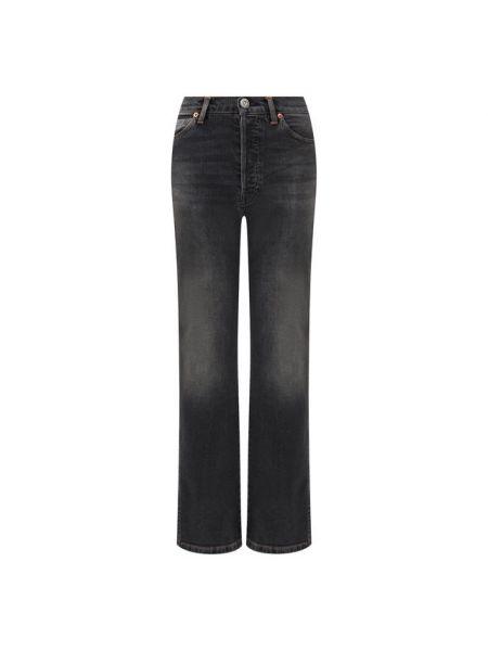 Хлопковые серые джинсы 3x1