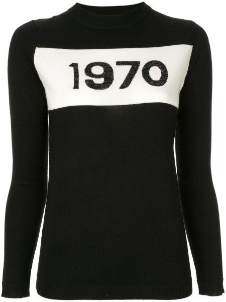 Трикотажная черная свитер в рубчик Bella Freud