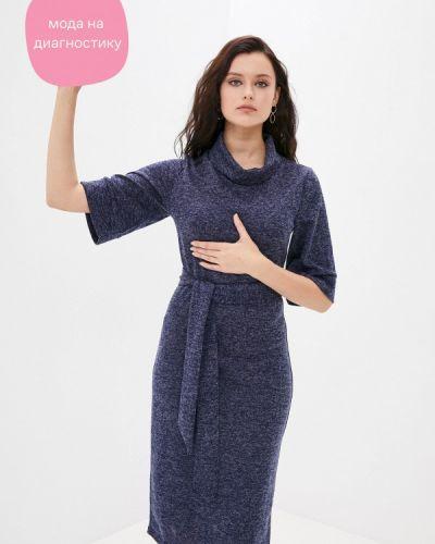 Повседневное синее платье Mana