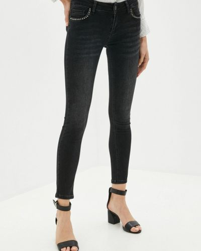 Серебряные джинсы-скинни узкого кроя Galvanni