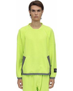 Желтый пуловер с воротником с манжетами Poliquant