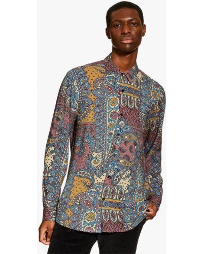 23dbbcb1730c Купить мужские рубашки с длинным рукавом в интернет-магазине Киева и ...