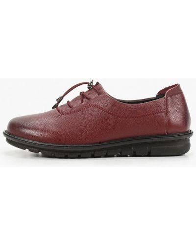 Красные кожаные ботинки Makfine