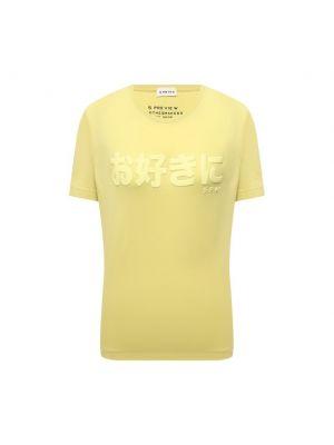Хлопковая футболка - желтая 5preview