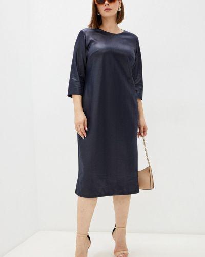 Синее демисезонное платье Prewoman