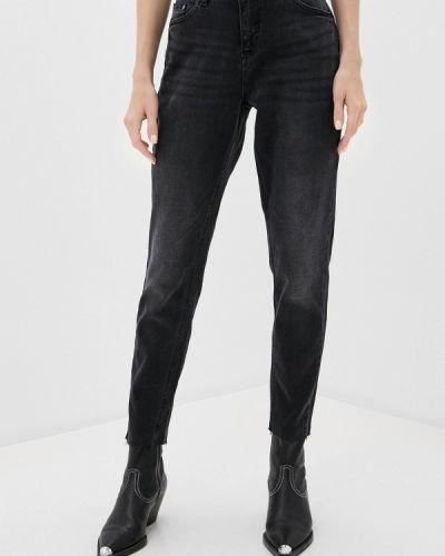 Серые джинсы B.young
