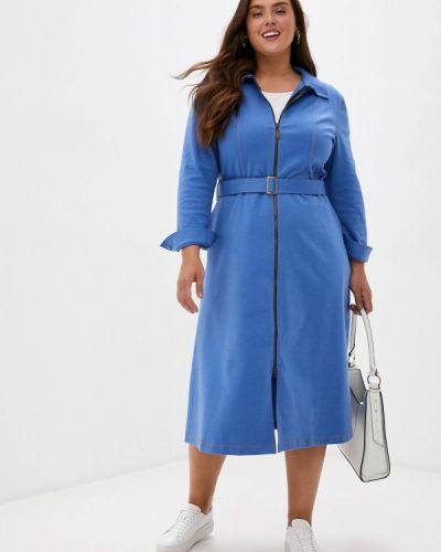 Синее платье Артесса