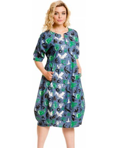 Летнее платье с запахом джинсовое Novita