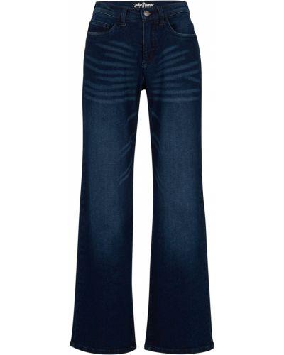 Широкие джинсы - голубые Bonprix