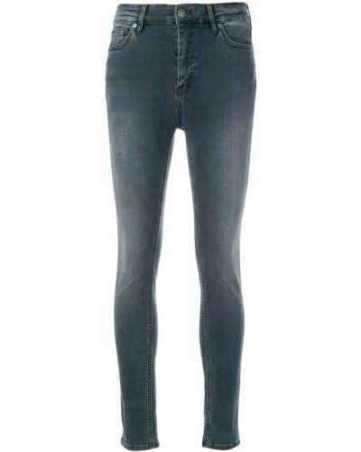 Джинсовые зауженные джинсы - серые Mih Jeans