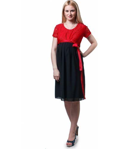 Платье для беременных на торжество красный Lacywear