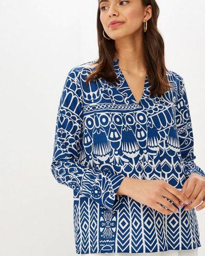 Блузка - синяя Camomilla Italia