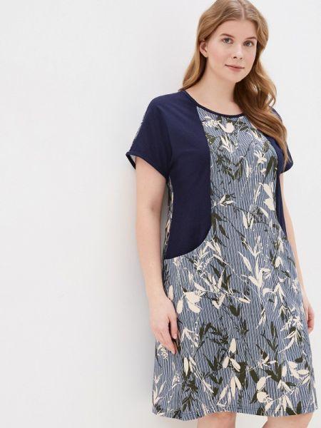 Платье - синее Лори