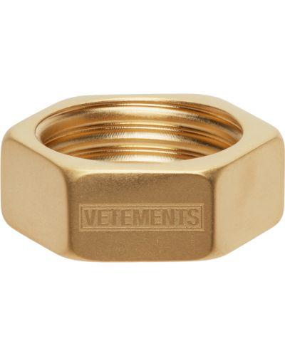 Кольцо - золотое Vetements