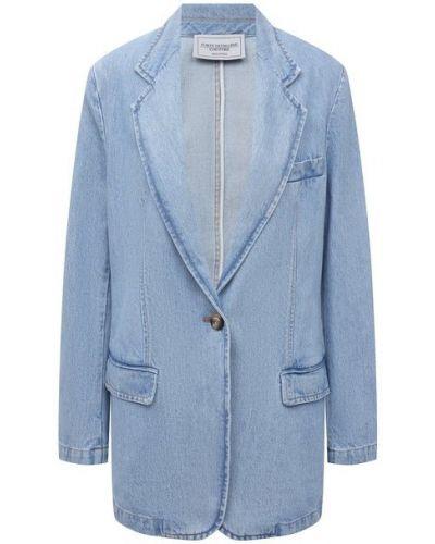 Джинсовый пиджак - синий Forte Dei Marmi Couture
