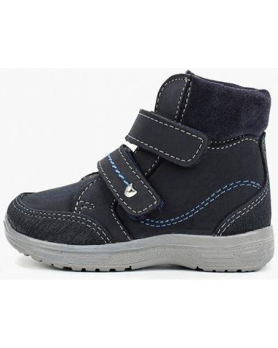 Ботинки синие котофей