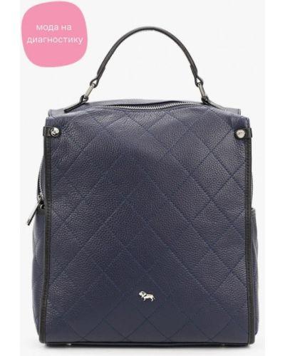 Синий городской рюкзак из натуральной кожи Labbra
