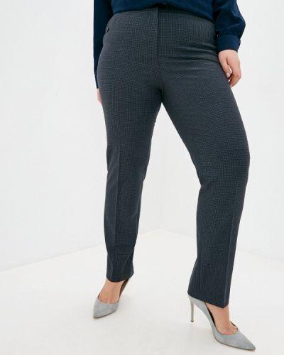 Зауженные синие брюки Antiga