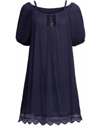Темно-синее ажурное летнее платье на бретелях Bonprix