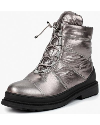 Ботинки осенние серебряного цвета Grand Style