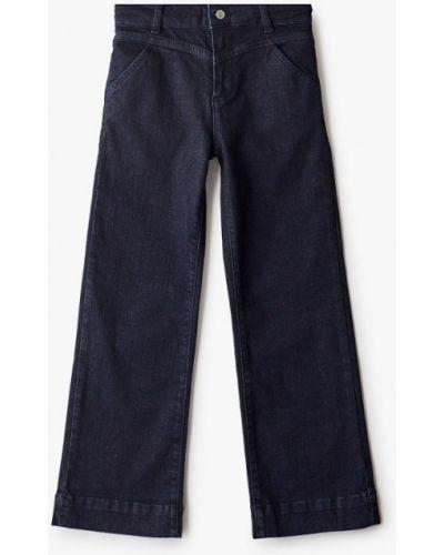 Синие джинсы Sonia Rykiel
