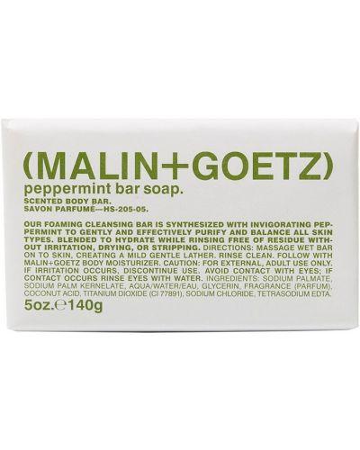 Mydło Malin + Goetz