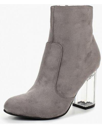 Ботильоны замшевые осенние Style Shoes