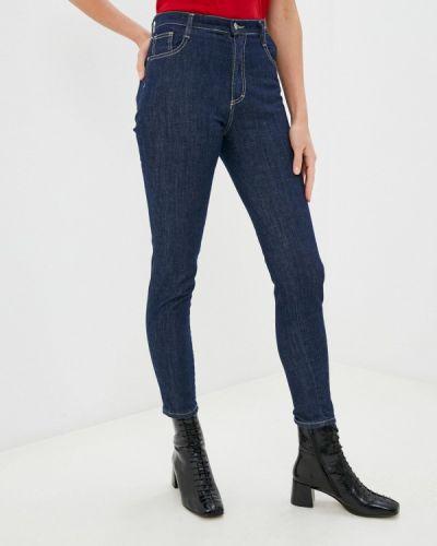 Зауженные джинсы - синие Please