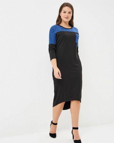 Платье осеннее синее Sparada