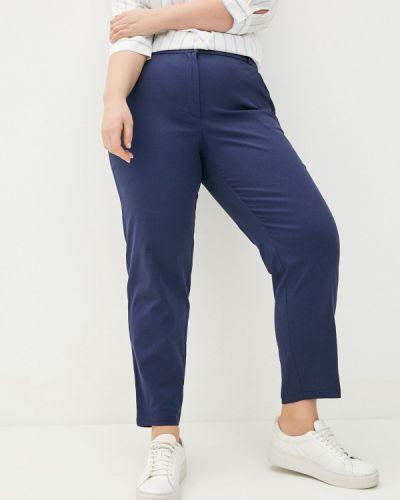 Зауженные синие брюки Intikoma