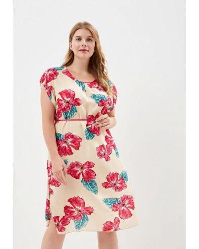 Платье бежевое Magwear