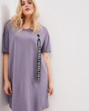 Платье платье-сарафан фиолетовый Sitlly