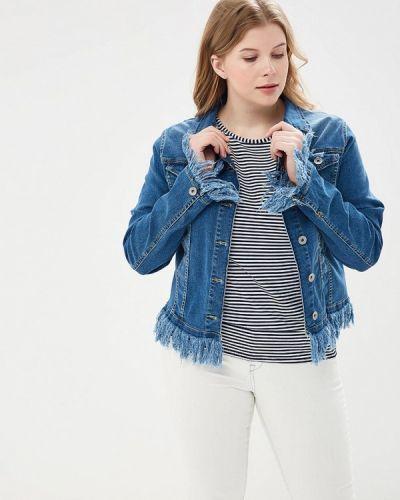 Джинсовая куртка весенняя синий Keyra