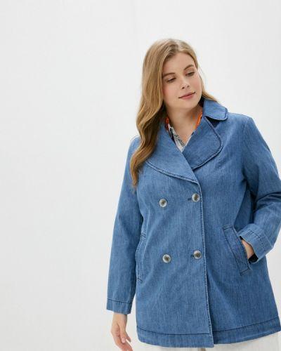 Синий пиджак Berkline