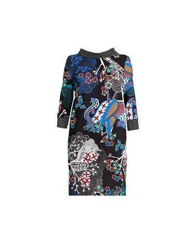 Разноцветное платье Elisa Fanti