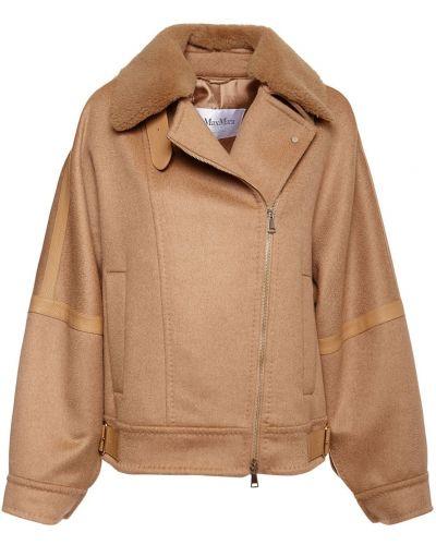 Куртка с карманами Max Mara