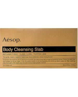 Body skórzany do pracy Aesop