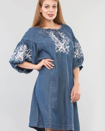 Голубое платье осеннее Maxa