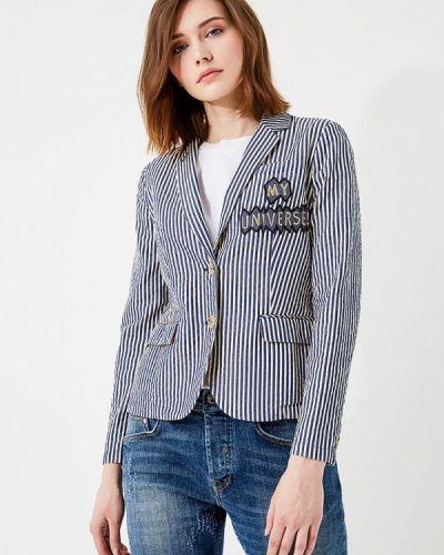 Синий пиджак Emporio Armani