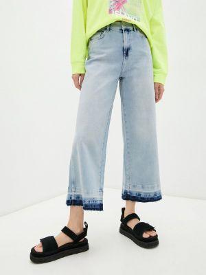 Расклешенные широкие джинсы Twinset Milano