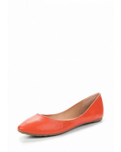 Оранжевые кожаные балетки Betsy