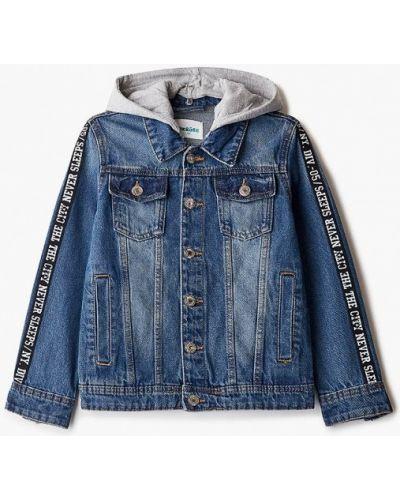 Облегченная синяя куртка Acoola