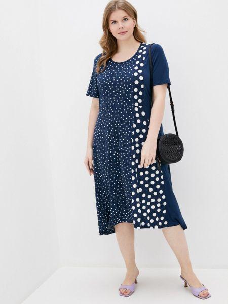 Повседневное платье синее весеннее Samoon By Gerry Weber
