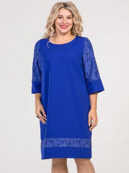 Синее вечернее платье Luxury Plus